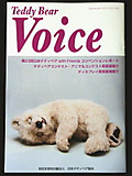 20150921_voice1